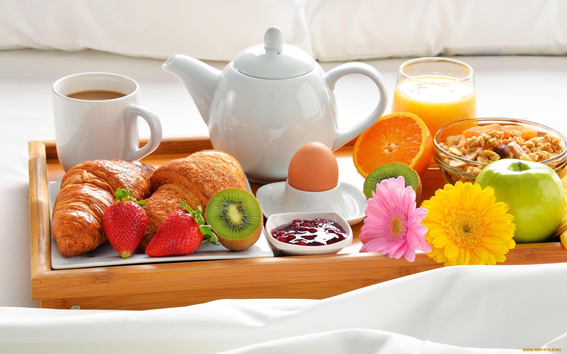 утренний кофе и фрукты для тебя картинки красивые